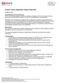 educational technology specialist cover letter file 28 images