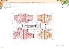 Wh Floor Plan by Park Yoho Genova Park Yoho Genova Park Yoho Genova Floor Plan New