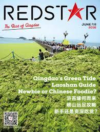 redstar may 2016 by redstar works issuu
