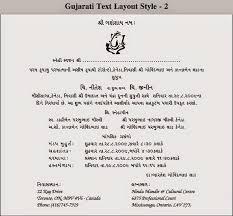 wedding quotes marathi wedding invitation quotes in gujarati marathi wedding invitation