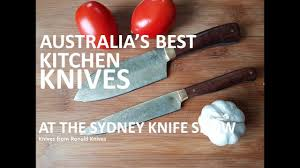 best kitchen knives australia how to find the best self made kitchen knife youtube