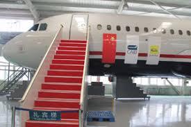 inside of china u0027s u0027air force one u0027 1 chinadaily com cn