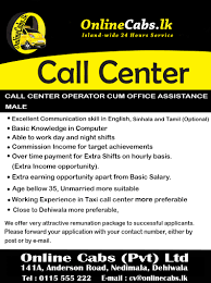 Cv For Call Centre Call Center Operator Office Assistant Male Top Jobs Topjobs