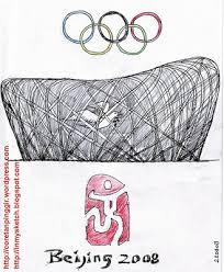 the world in my sketch bird u0027s nest stadium