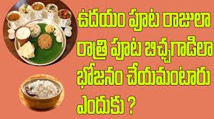 ఆర గ య రహస య health diet plan how to maintain