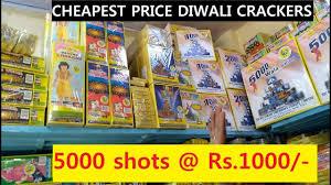 diwali crackers fireworks wholesale market sadar bazar chandni