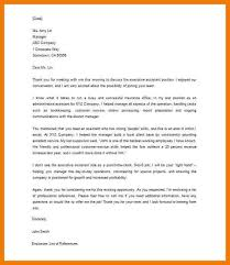 sample welcome letter