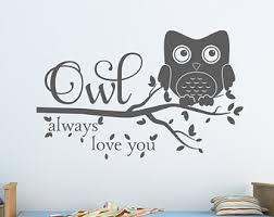 Nursery Owl Wall Decals Nursery Wall Decal Owl Always You Wall Decal Owl Wall