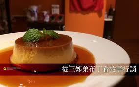 am駭agement bar cuisine 口碑行銷 gemarketing