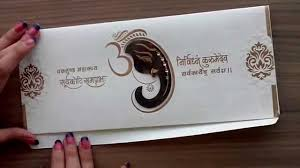 and in wedding card hindu wedding card in and golden with ganesha design