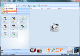format factory online en español formatfactory chinese version of the official download format