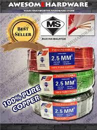 100 pure copper sirim 2 5mm electri end 7 30 2018 1 15 pm