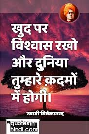 single quote in database the 25 best motivational quotes in hindi ideas on pinterest