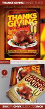 Thanksgiving Dinner Menu Template Thanksgiving Dinner Flyer By 1jaykey Graphicriver