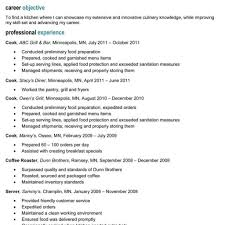 cover letter in an email example cv profile examples for teaching