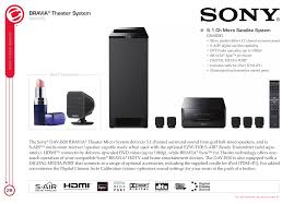 sony home theater 5 1 pdf manual for sony home theater ht ddwg700