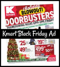 kmart black friday sales 2017 just released saving dollars