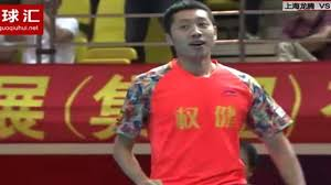 Best Table Tennis Player Table Tennis Amazing 42 Shot Chinese Super League Rally Bbc Sport