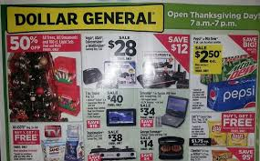 dollar general thanksgiving black friday deals 2014