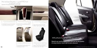 tiida nissan interior why i love nissan tiida versa 4 door sedan gevin enterprises