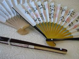 japanese folding fan japanese tea ceremony dashibukusa youji sensu kaishi kobukusa