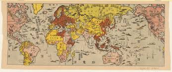 World War Ii Maps by Japanese World War Ii Map 5000 X 2100 Mapporn
