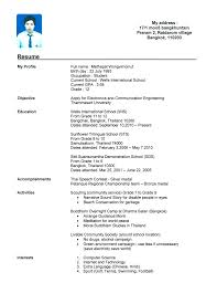 sample work resume cover letter resume examples with no work experience resume cover letter resume examples resume sample internship for objective e d b ce c db fresume examples with