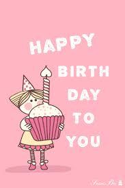 happy birthday singing happy birthday to you free song
