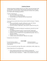 sample of career objective in resume general resume objective examples free resume example and 4 career goal resume examples career goal for resume examples