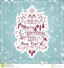 i wish you a merry and happy new year stock vector