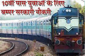south east central railway latest news in hindi south east
