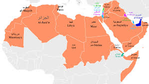 the names of arabic speaking countries in with amazing map arab