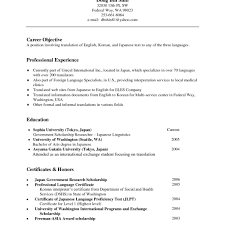 traditional resume template free traditional resume template free fred resumes