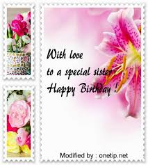 elegant birthday wish to sister online best birthday quotes