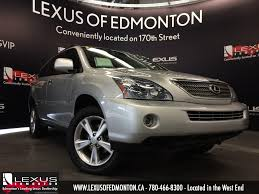 lexus rx 400h used for sale used silver 2008 lexus rx 400h 4wd hybrid review red deer