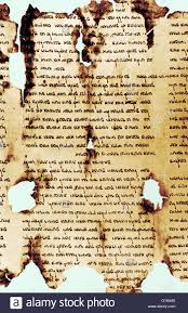 scroll of thanksgiving a parchment from the dead sea scrolls
