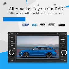 lexus rx330 usb 77 58 buy here reakosound dvd radio usb mp3 player for toyota