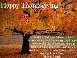 happy thanksgiving a k a
