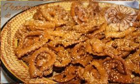 cuisine marocaine pour ramadan recettes de ramadan cuisine marocaine et internationale de