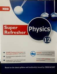 mbd super refresher physics class 12 price in india buy mbd