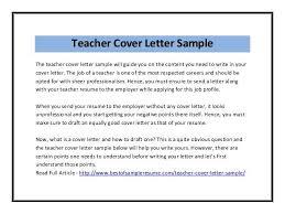 french teacher cover letter cover letter french teacher french