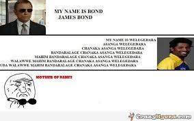 Meme Name - my name is bond james bond