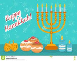 happy hanukkah greeting card invitation poster hanukkah jewish