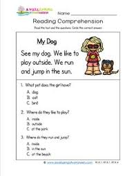 kindergarten reading comprehension my dog wellspring