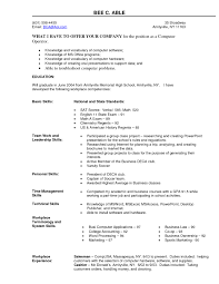 Skill Resume Example Resume Qualifications Sample Resume Profile Example Personal