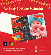 Invitation Cards Design Software Free Download Birthday Invitation Card Birthday Invitation Card Design Free