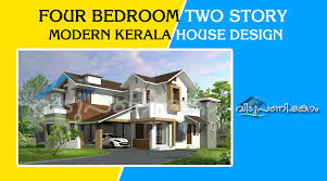 2001 2500 Sq Ft Archive 2001 To 2500 Sq Ft Archives Veedupani Veedum Planum Kerala