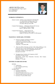 One Job Resume Examples by 11 Simple Job Resume Protect Letters