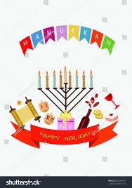 hanukkah gift cards hanukkah holidaygift card white background stock vector