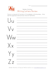 letters writing letters of the alphabet free math worksheets